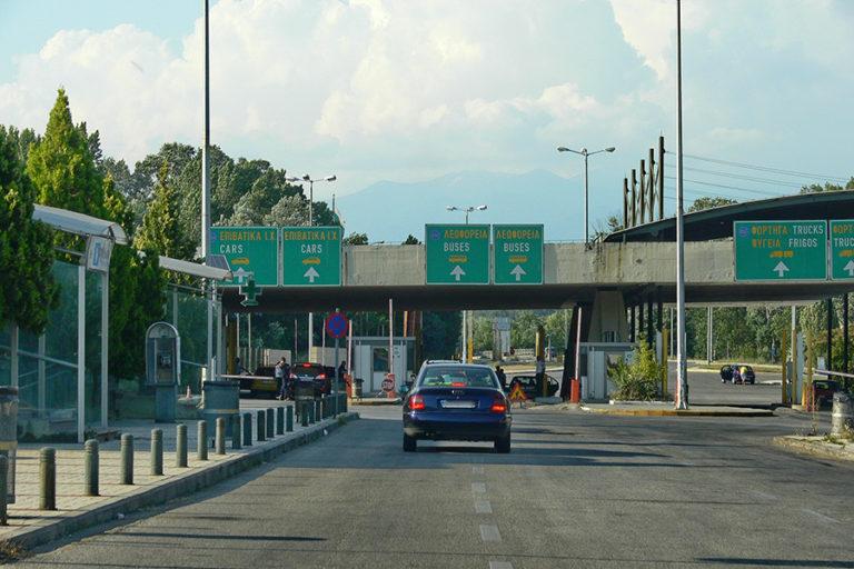 Intrarea în Grecia cu autorulota – numai prin punctul de frontieră Kulata, pe E-79