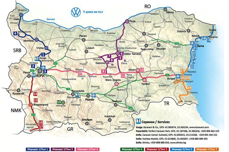 Ghidul de camping din Bulgaria 2020 – 7 rute de călătorit cu camperul